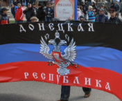"ALEGERI legislative pe 14 septembrie in ""republica populara"" Donetk"