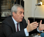Tariceanu vrea sa modifice modul de numire al sefilor Inaltei Curti, DNA si Parchetului General