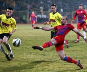BOMBA in Liga I: Steaua, umilita de Voluntari!